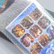 Product: BUBBLEC4 (245mm x 320mm)